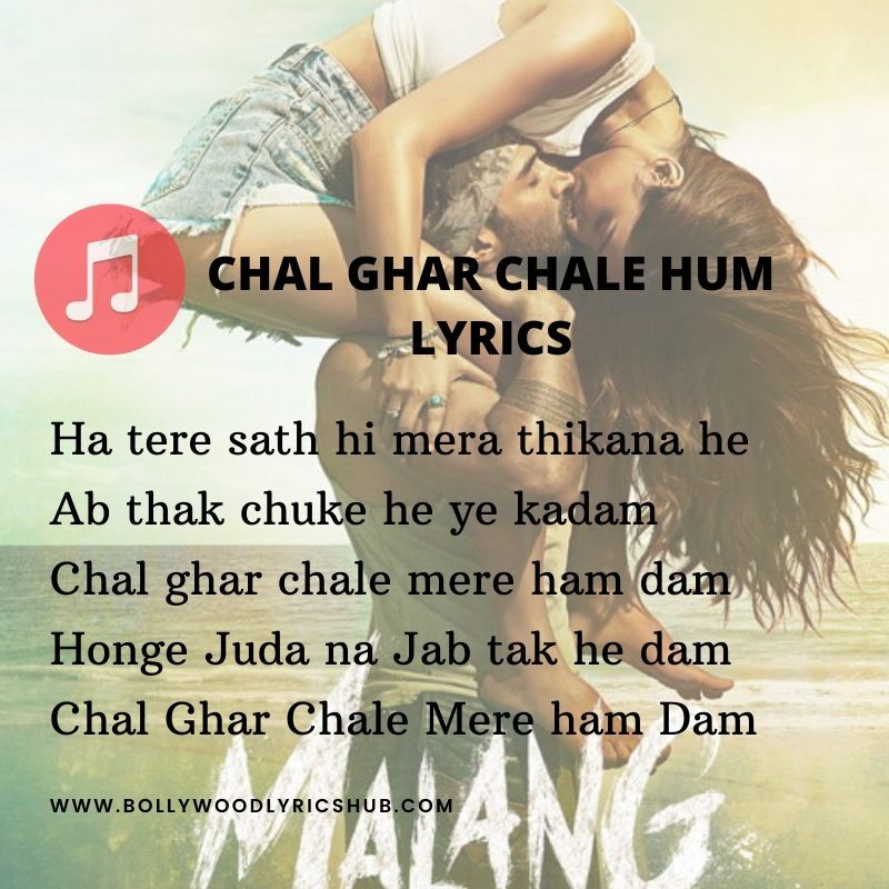 Chal Ghar Chalen Lyrics Arijit Singh In 2020 Latest Song Lyrics Lyrics School Quotes Funny