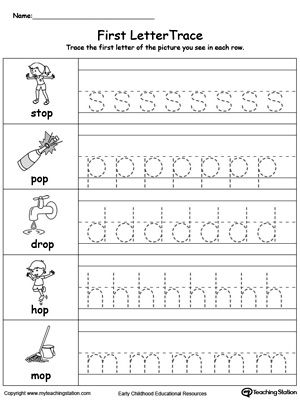Lowercase Letter Tracing Op Words Gift Of Education Pinterest