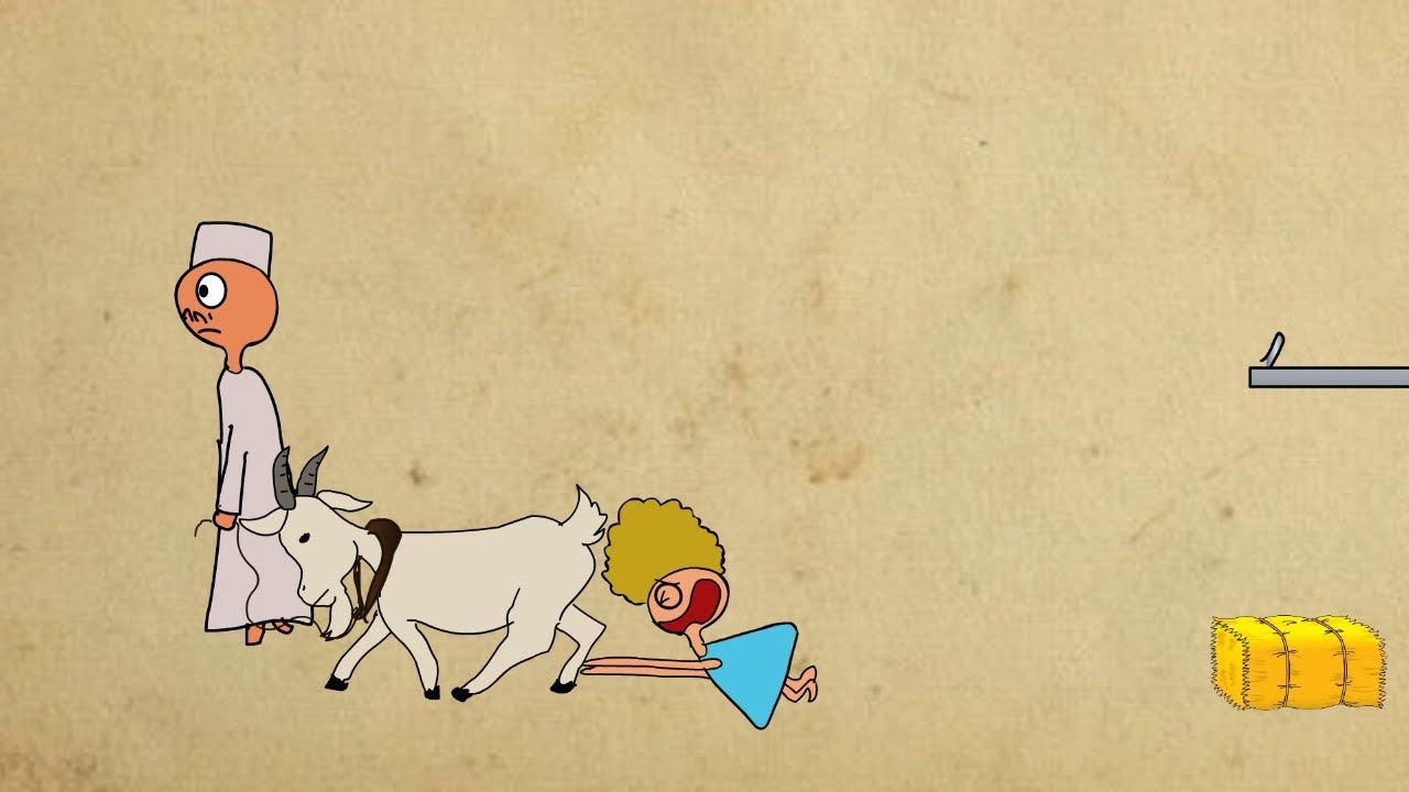 عيد الاضحى كدوشة Youtube Fictional Characters Character Family Guy