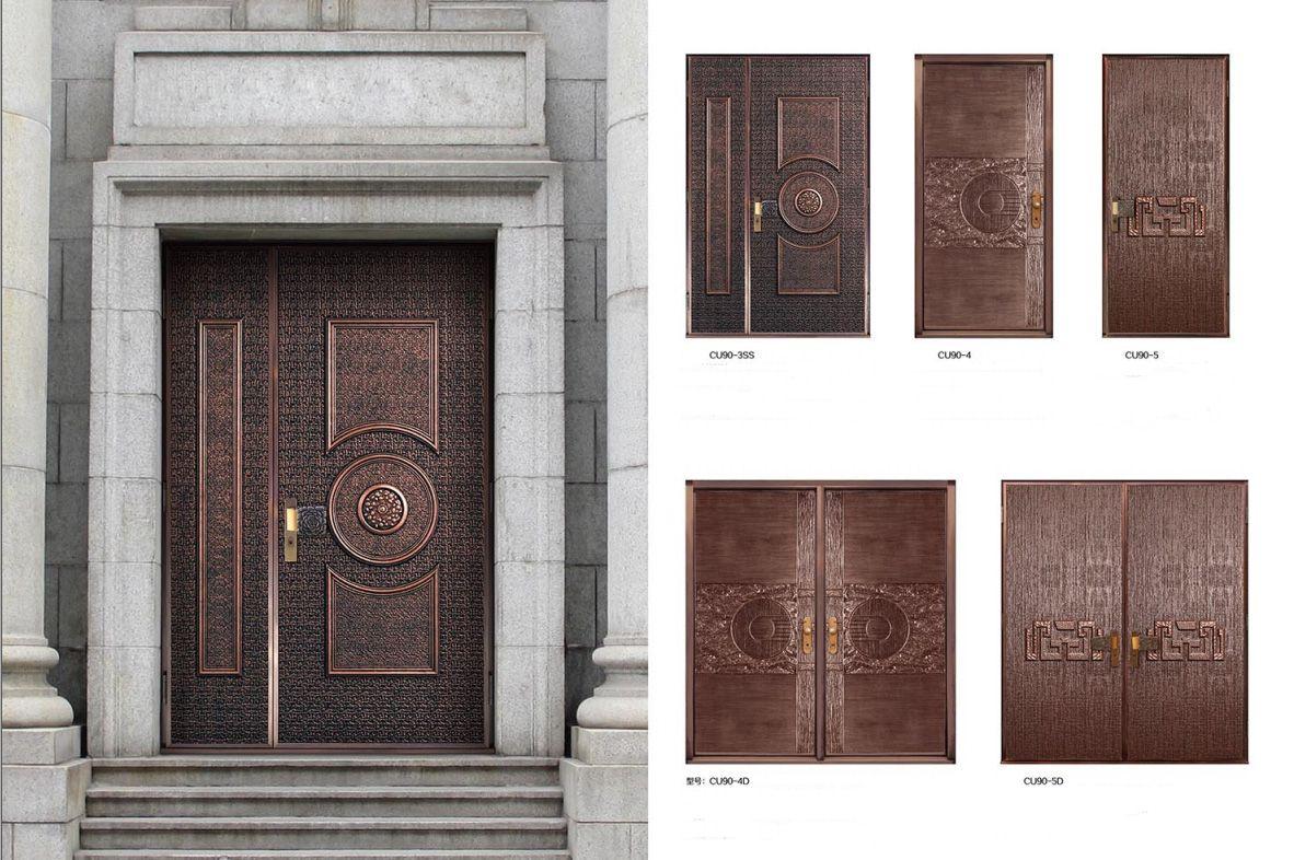 http://www.nicksbuilding.com/Copper_Doors/Custom-Copper-Doors-Tresury-collection2.jpg