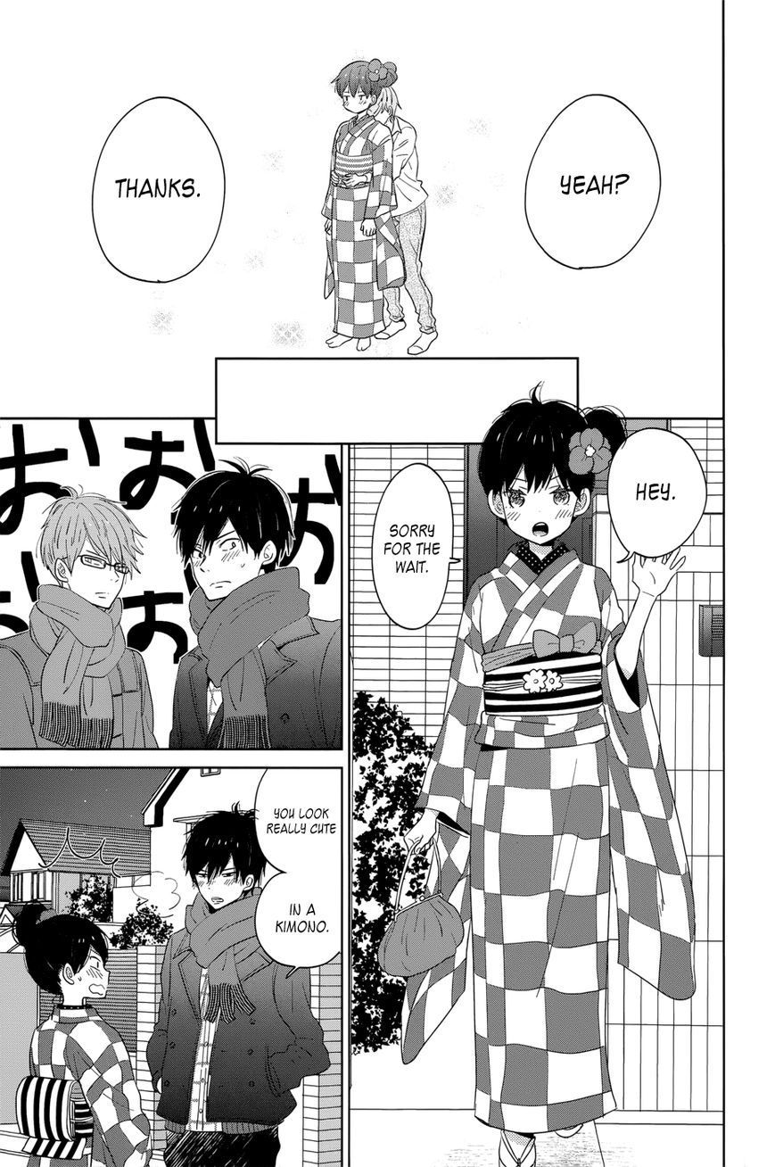 I wanna were one seems cool ). Manga Taiyou No Ie