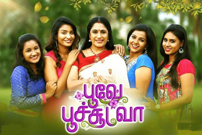 sembaruthi serial whatsapp group