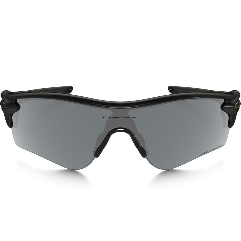 Oakley Men's Radarlock Sport Sunglasses With Polarized Lenses