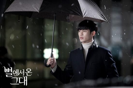 Image result for my love from the stars umbrella