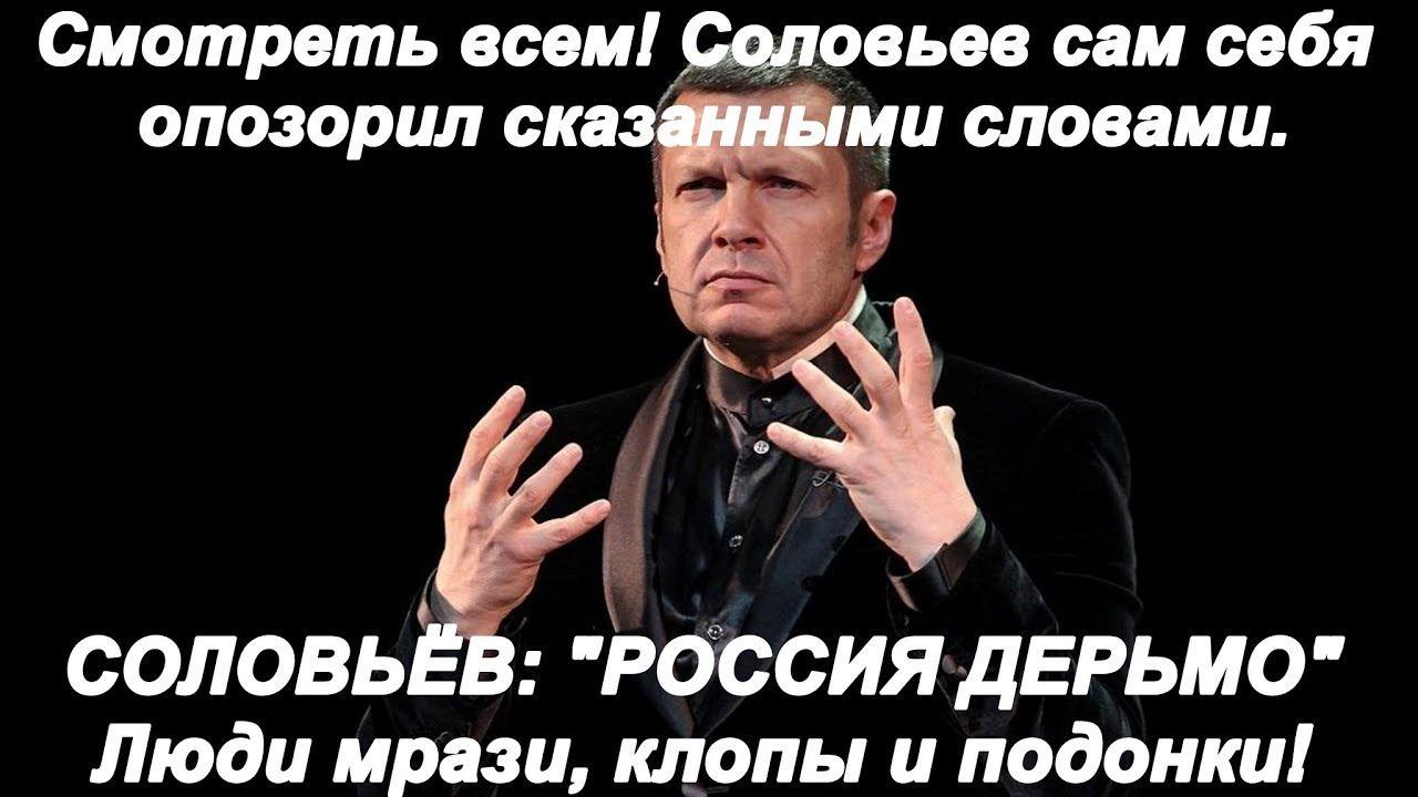 Картинки по запросу путинские твари