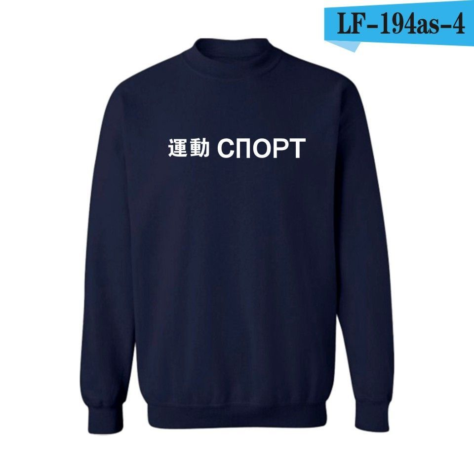 Dmart7deal European Style fashion casual mens gosha Rubchinskiy sweatshirt man fleece hoodies sweatshirt gosha Rubchinskiy 4xl