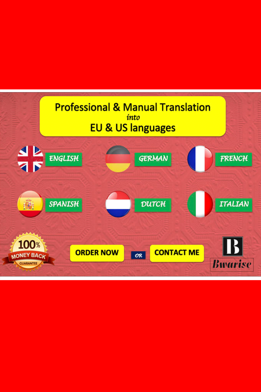 I Will Translate To English German French Spanish Italian Dutch Translation English Language