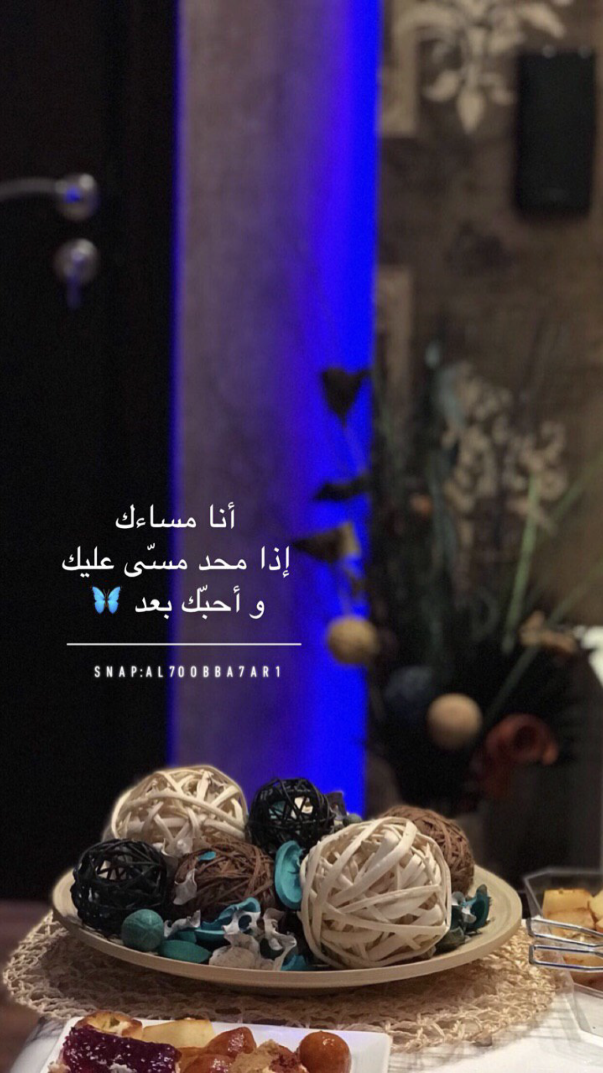 Snap Al7oobba7ar1 Funny Arabic Quotes Beauty Iphone Wallpaper Coffee Quotes
