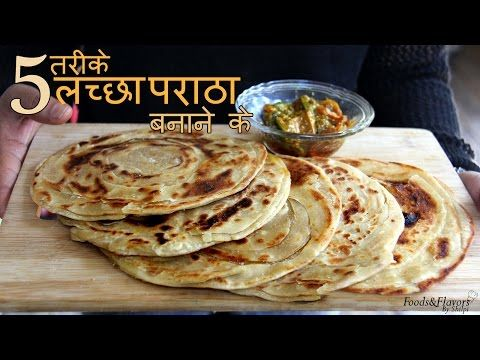 5 types lachha parantha recipe in hindi 5 types lachha parantha recipe in hindi indian recipes for dinner forumfinder Images