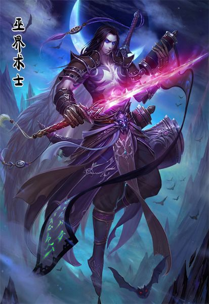 Warlock of the Magus World (巫界术士) | World, China and ...