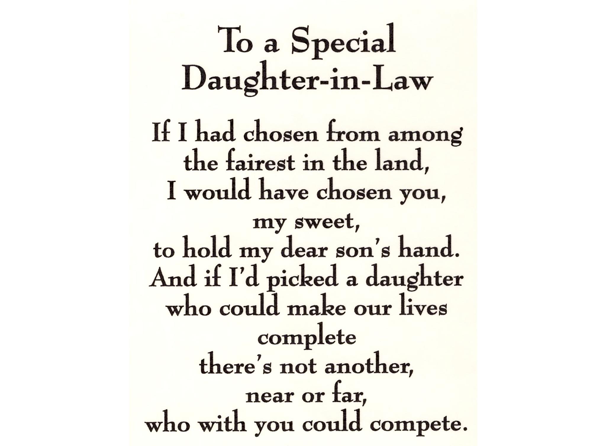 Z 647 T Daughter In Law