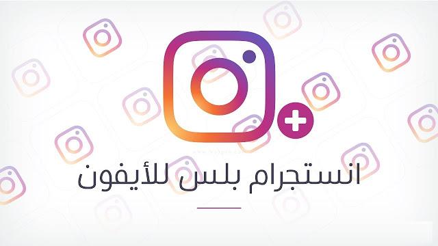 Pin By Gfdrsa On جوالات App Gaming Logos Instagram