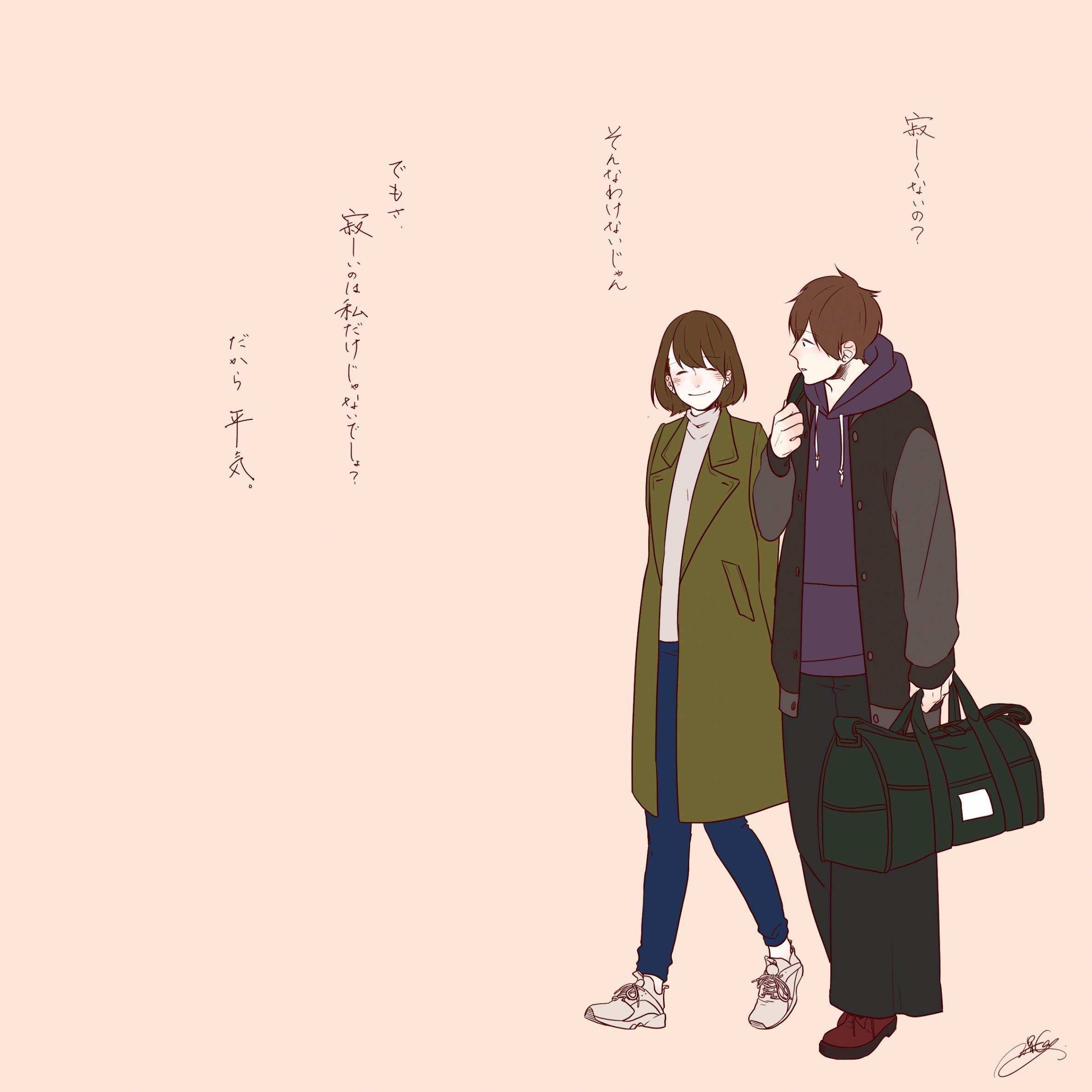 深町なかほのぼのログ004 Anime Arts In 2019 深町 なか ほのぼの