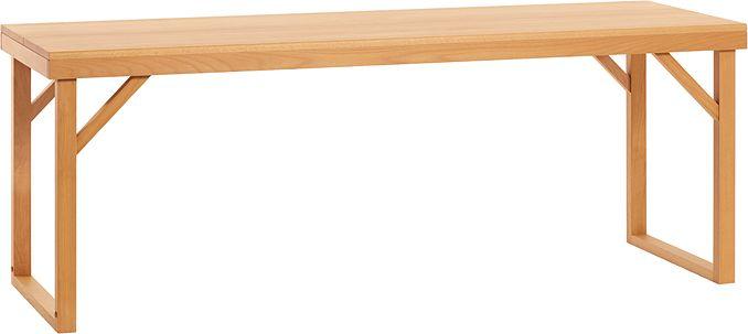 Abile Folding Table