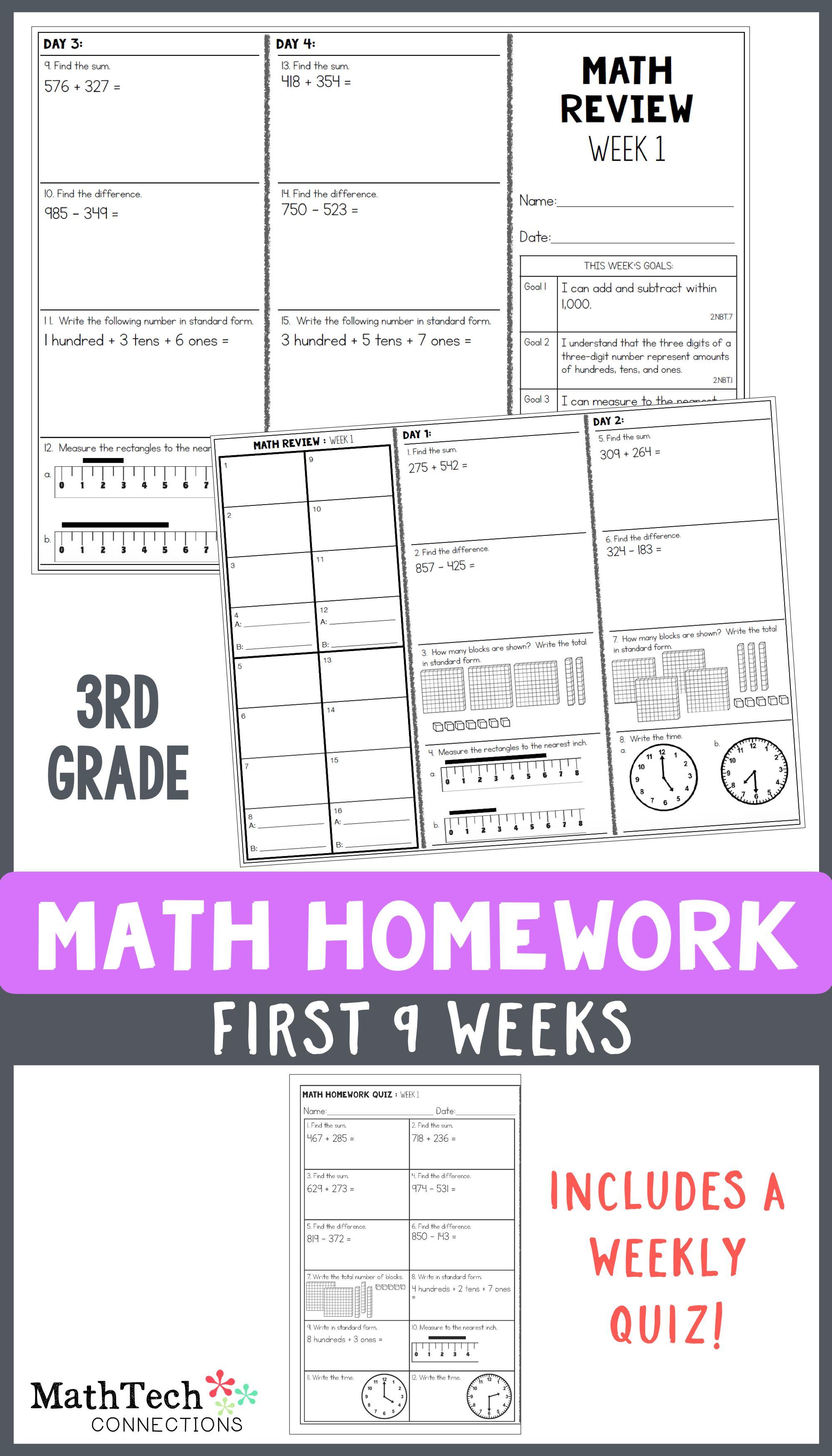 Third Grade Math Homework - Set 1 | Math Workshop by Math Tech ...