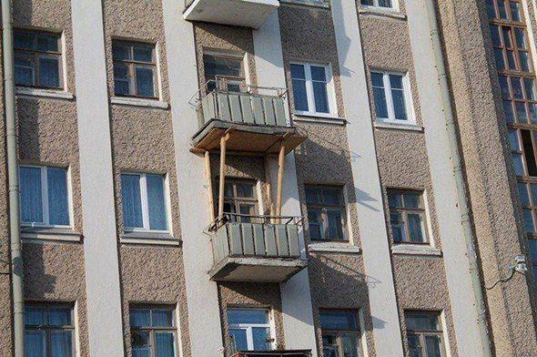 Soporte casero de un balcón