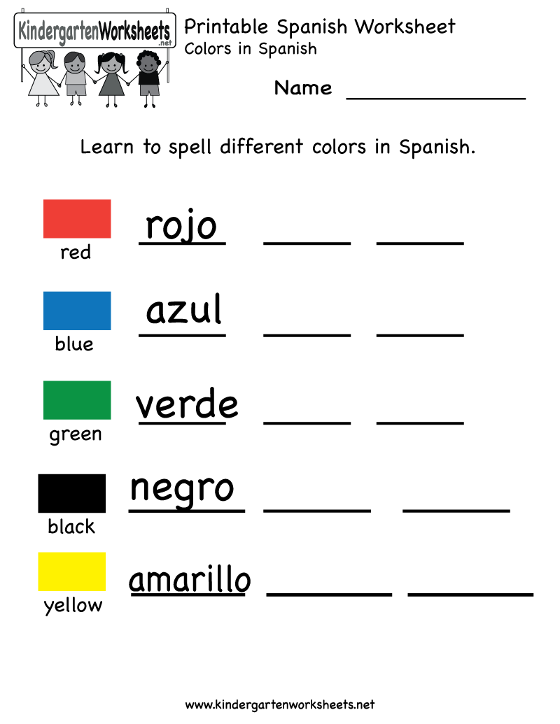 Worksheets Learning English : Printable kindergarten worksheets spanish