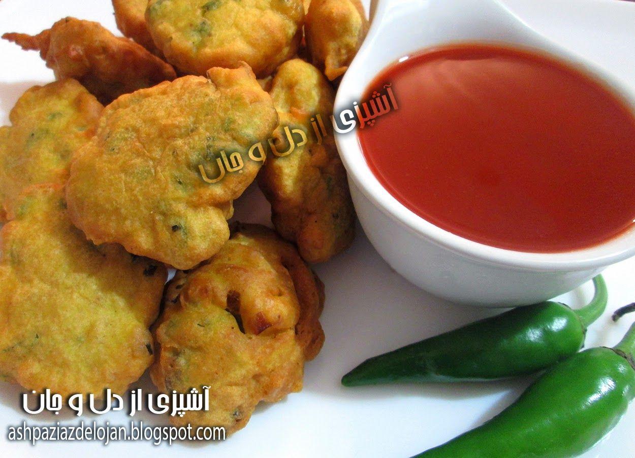 نان ذرت سرخ شده ( hushpuppy ) Food, Persian food, Recipes