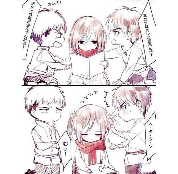 #ErenYeager #Eren #Mikasaackerman #Mikasa #eremika #shingekinokyojin #attackontitan #scoutinglegion #yasaiswork #anime