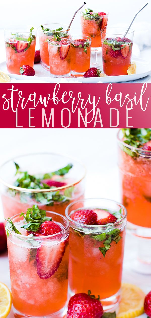 Strawberry Basil Lemonade #flavoredlemonade