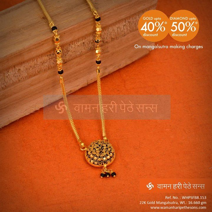 A #Classic #Designer #Gold #Mangalsutra from our festive ...