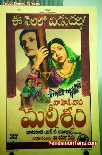 harichandra 1998 tamil movie download