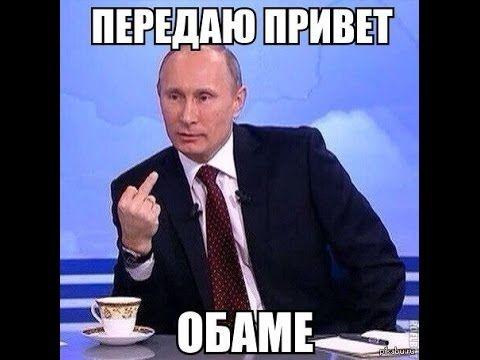 Коглпа президента украины послали нахуй