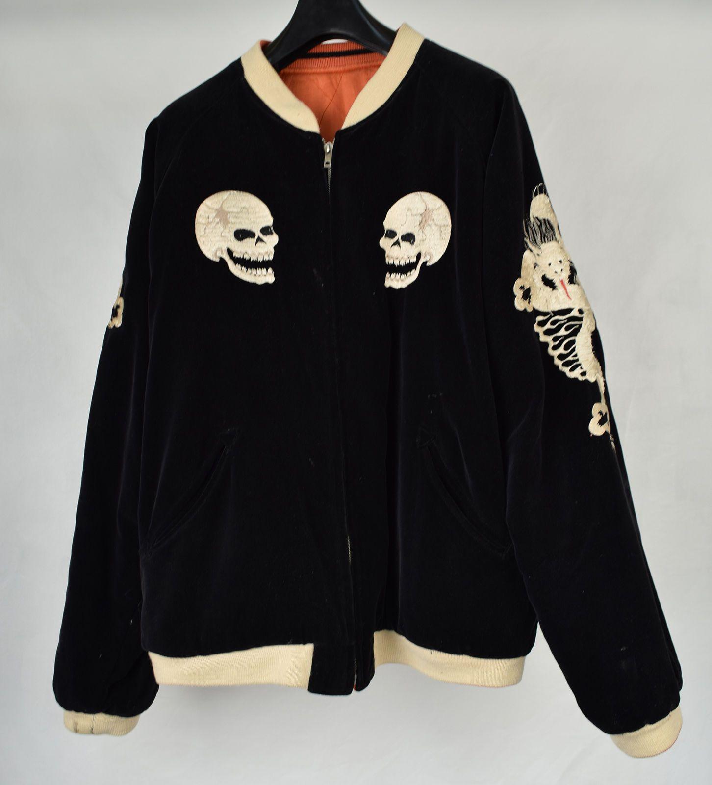 1969 VIETNAM REVERSIBLE SATIN SOUVENIR JACKET   Stuff N Thangs   Pinterest   Satin Clothing And ...