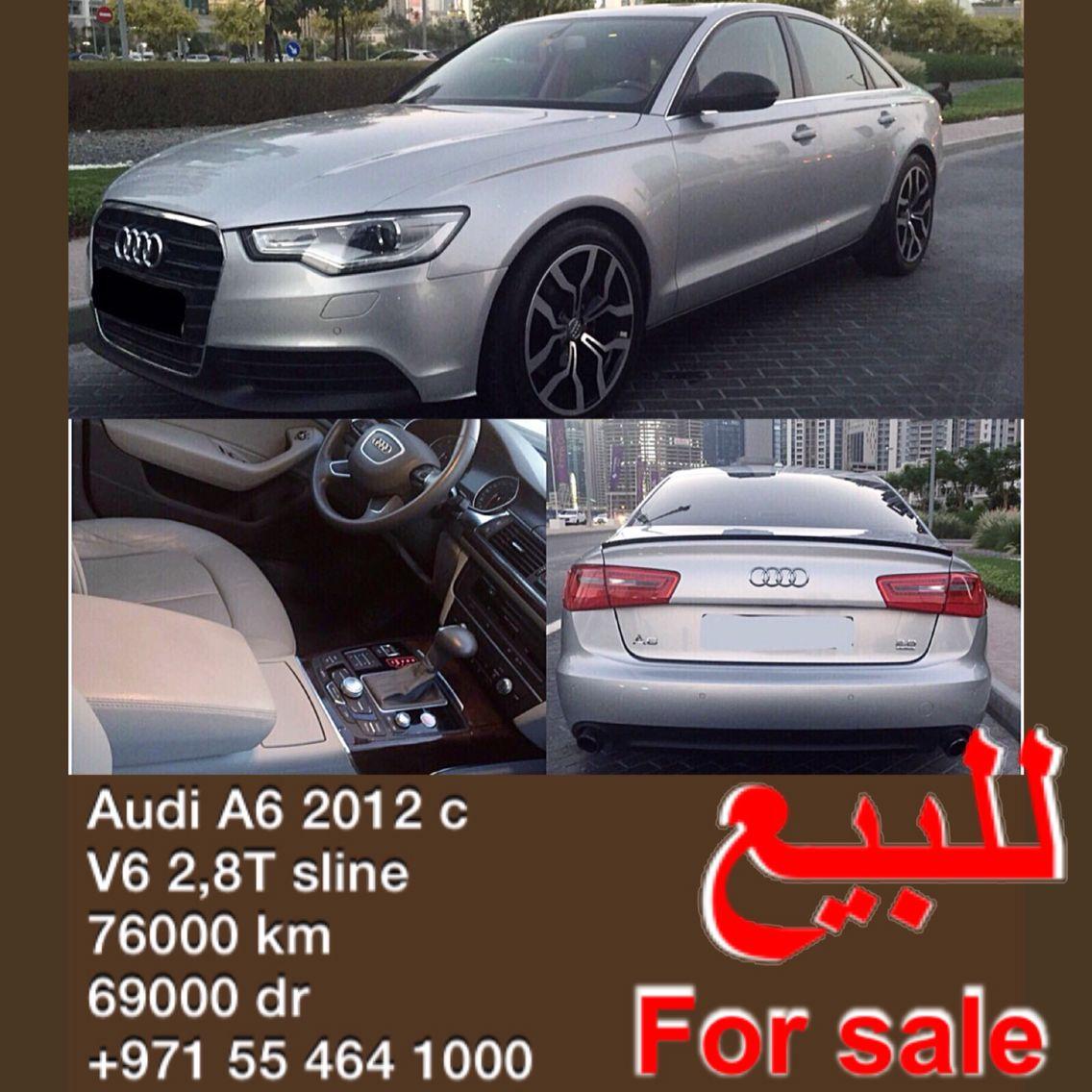 سيارات اودي في الجزائر