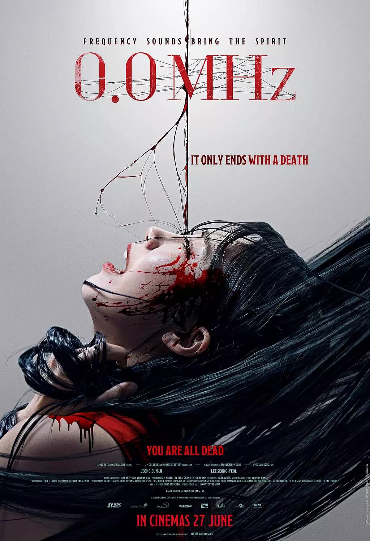 0.0兆赫 海报 Horror movies, Asian horror movies, Scary movies