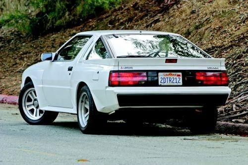 1986 1989 Mitsubishi Starion Esi R Chrysler Conquest Tsi With