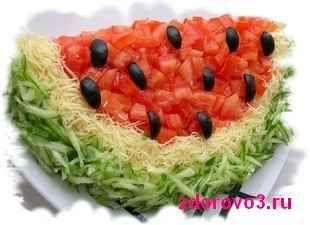 salat arbuz