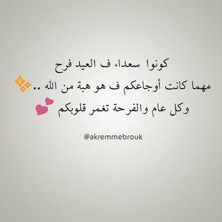 صور اسلامية مكتوب عليها ادعية دينية جميلة وكلام جميل جدا Islamic Pictures Arabic Calligraphy Cards
