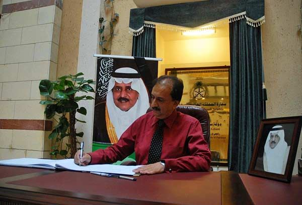 ISLAMABAD: Chairman of Green Task Force, Dr. Jamal Nasir writes his message of sympathies in the book of condolence after the death of Saudi Arabia's Crown Price Nayef bin Abdul Aziz Al Saud, at Saudi Embassy on Monday.
