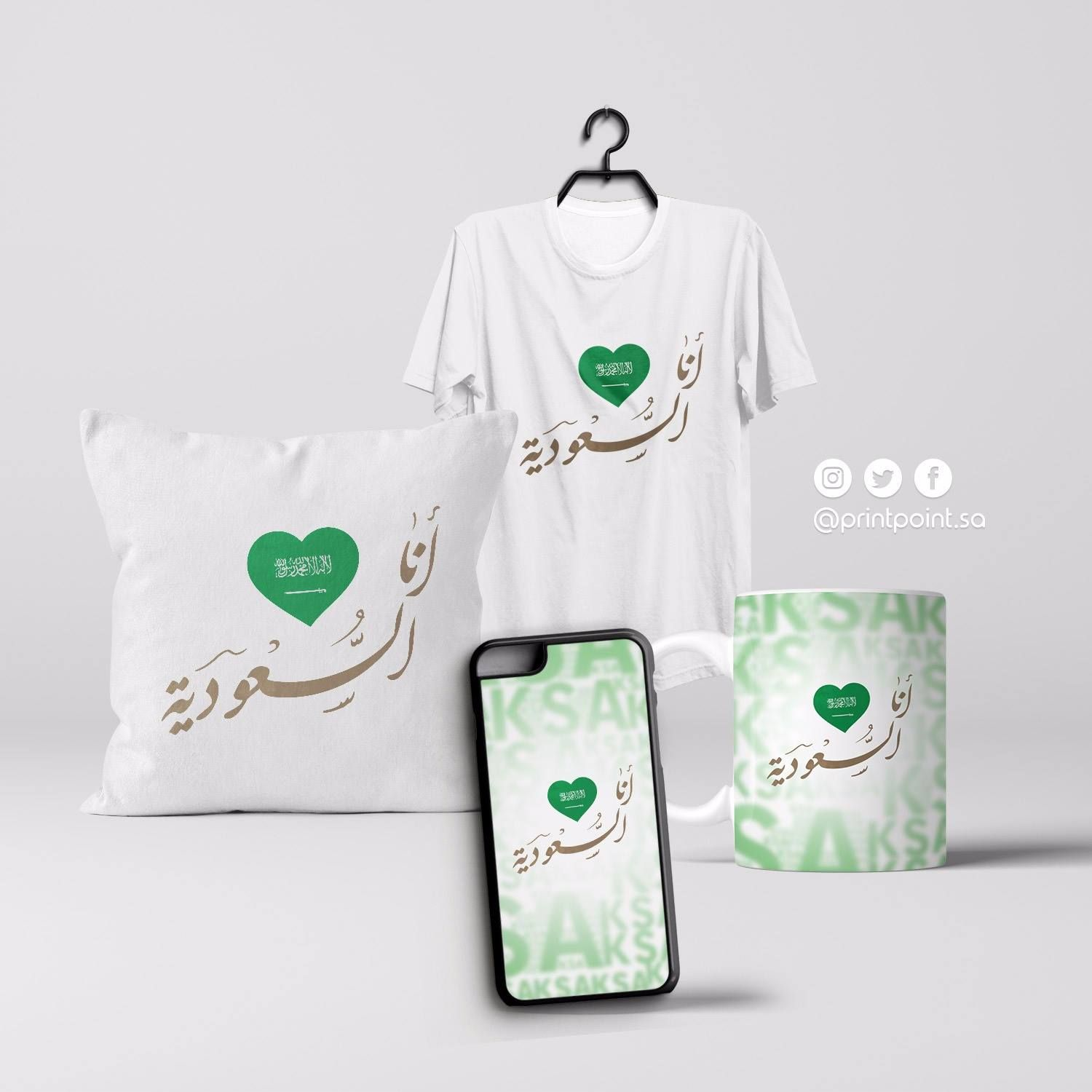 Pin By ام أفنان السماوي On افكار دعايه Reusable Tote Bags Reusable Tote Tote Bag