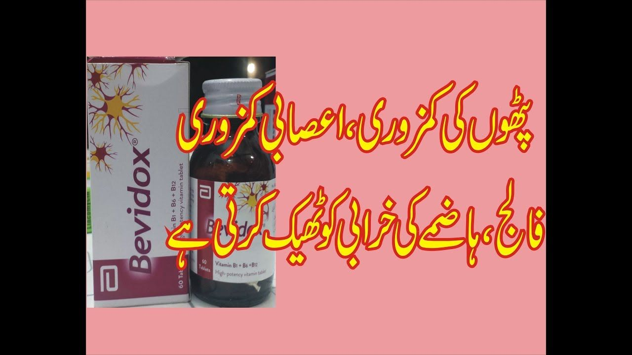 Bevidox Tablet Used For General Weakness Muscular Weakness