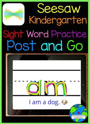 ccdb7b7e5f57528267d3924f35877cc7 - Kindergarten Sight Word App