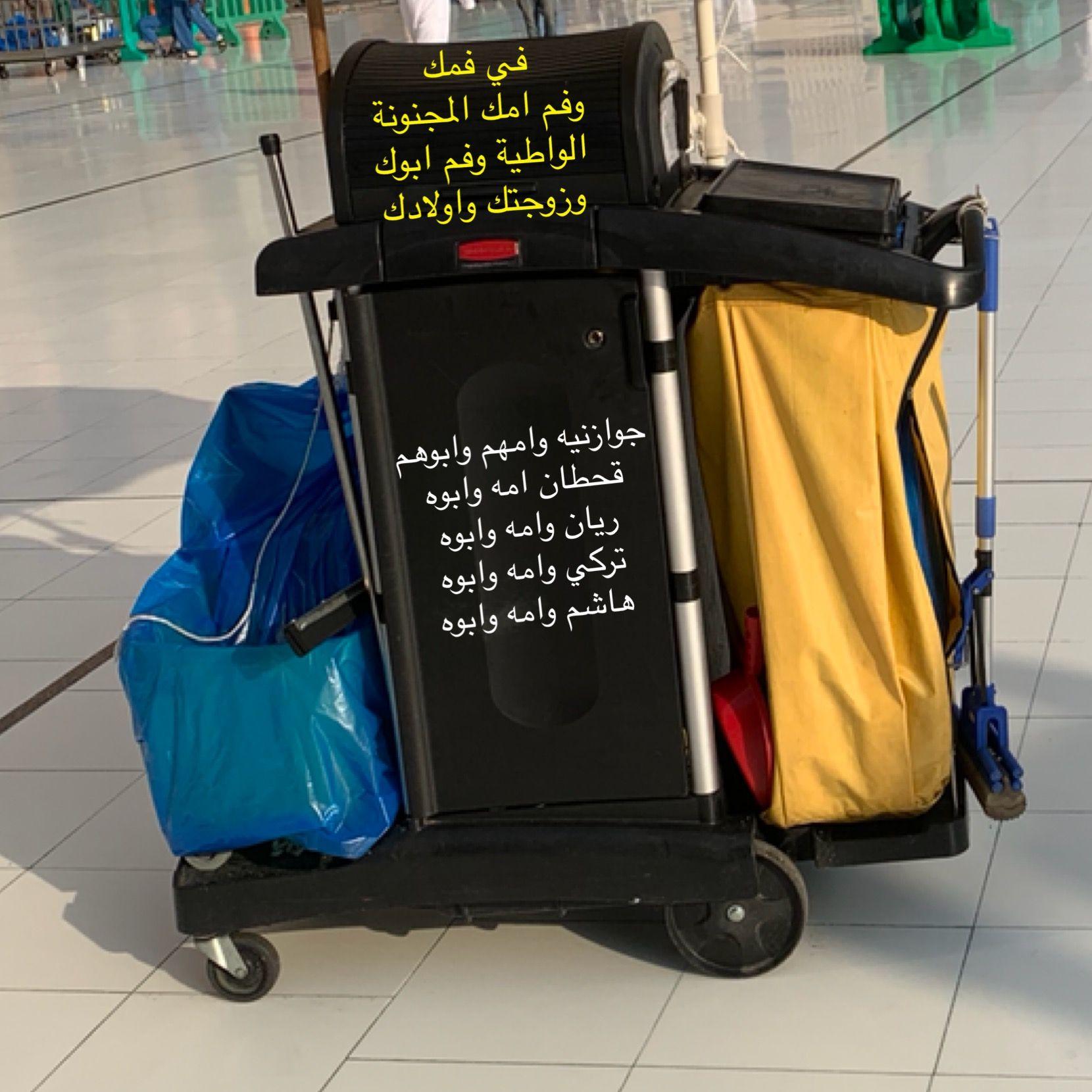 Pin By Najdeyah Ali On ابراهيم و سلطان Baby Strollers Stroller Children