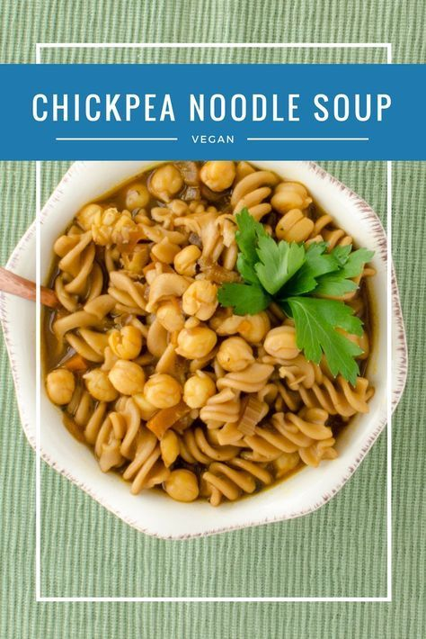 Vegan Chickpea Noodle Soup #chickpeanoodlesoup This recipe for vegan chickpea noodle soup is seriously so easy and delicious and, the chickpeas have almost as much protein as chicken, so this could become your new favorite to get you to feeling better in no time, meat-free if you are under the weather. #chickpeanoodlesoup