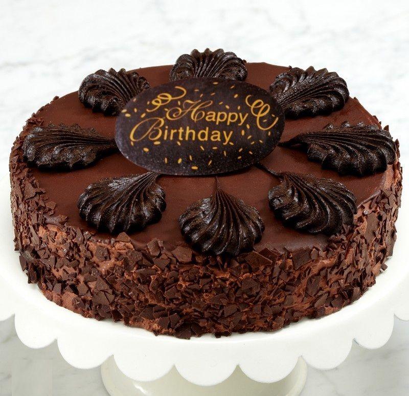 Strange Best Happy Birthday Cake Images 2015 Birthday Cake Chocolate Birthday Cards Printable Opercafe Filternl