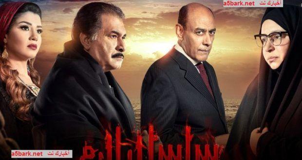سلسال الدم الجزء الرابع mbc مصر مشاهدة جميع حلقات مسلسل سلسال الدم