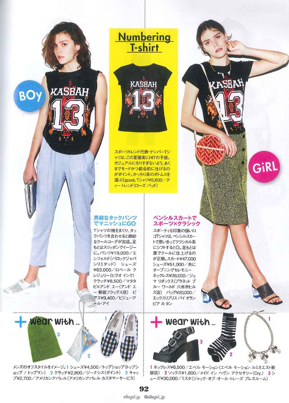 Miista Amber Black in the July issue of ELLE Girl Japan. #miista #ellegirl #japan