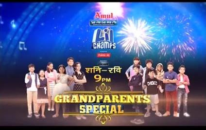 Sa Re Ga Ma Pa Lil Champs Season 6 Promo - Grandparents Special!!  http://www.desiserials.org/srgmp-promo-grandparents-special/192159/