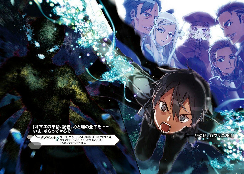 Sword Art Online Design Works Pdf