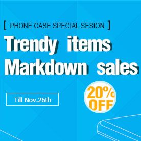 Phone case special sesion