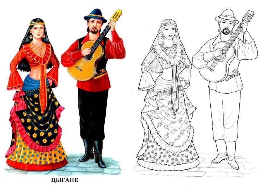 Картинки с национальными костюмами народов России (43 фото ...
