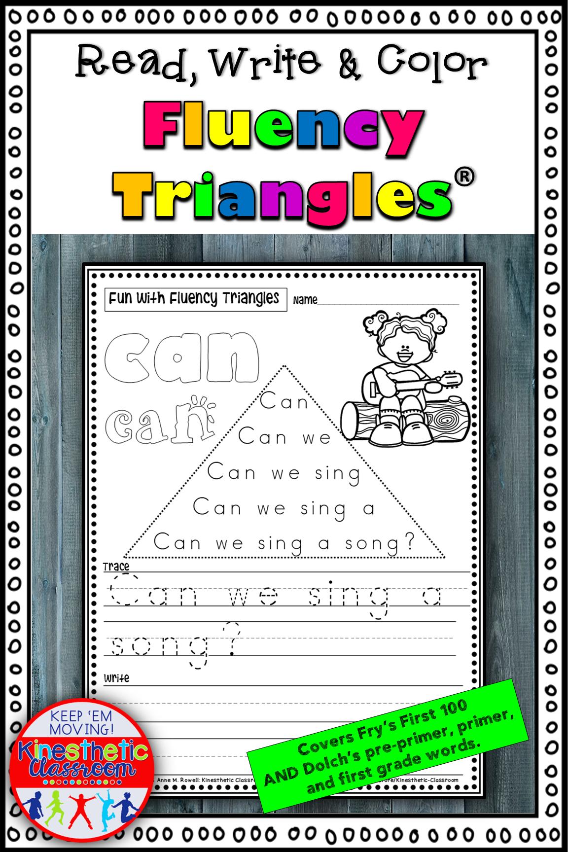 Reading Fluency Triangle Sight Word Activity
