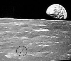 Photo of This Moon Anomaly shouldn't Exist – A Miles High Antenna