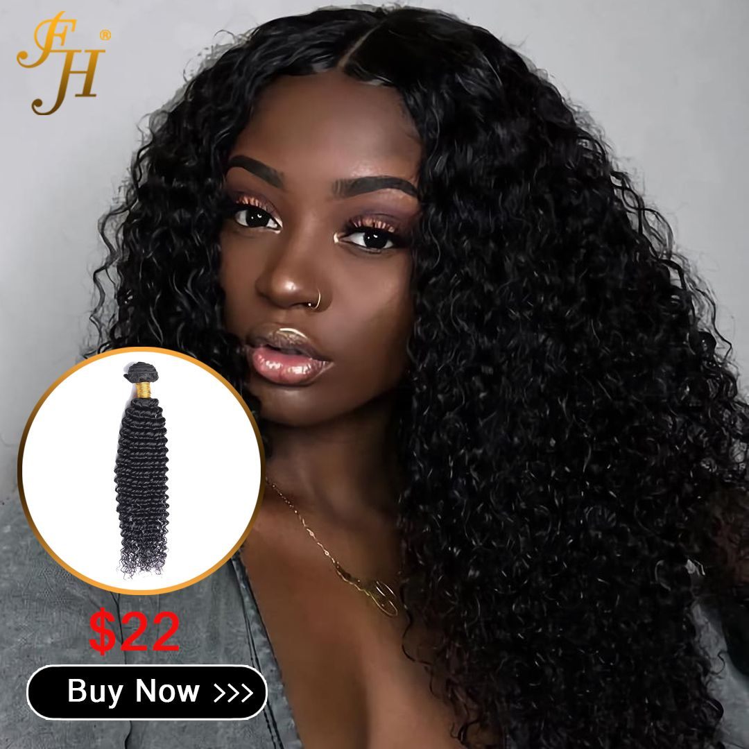 Unprocessed Brazilian Virgin Kinky Curly Hair Extensions Can Last