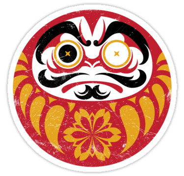 Japan Land Of The Rising Sun Full Of Mystery And Beauty Also Buy This Artwork On Stickers Apparel And Phone Cases Daruma Doll Daruma Daruma Doll Tattoo